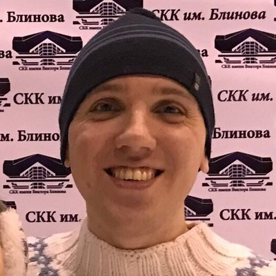 Denis Savenko