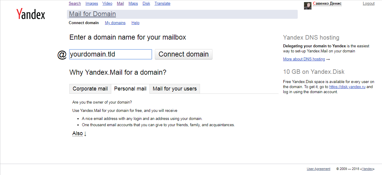 Configure Ghost to use Yandex Mail for Domain